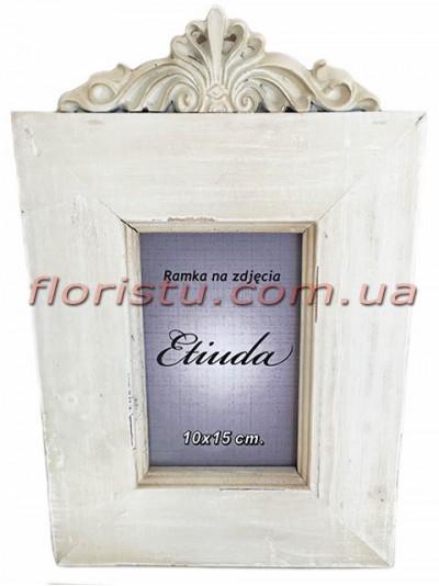 Рамка для фото Etiuda Винтаж Белая 28*21 см