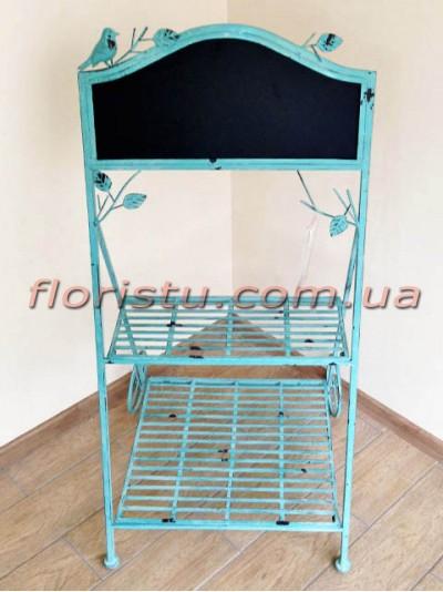Подставка для цветов с табличкой Винтаж морская бирюза 107 см