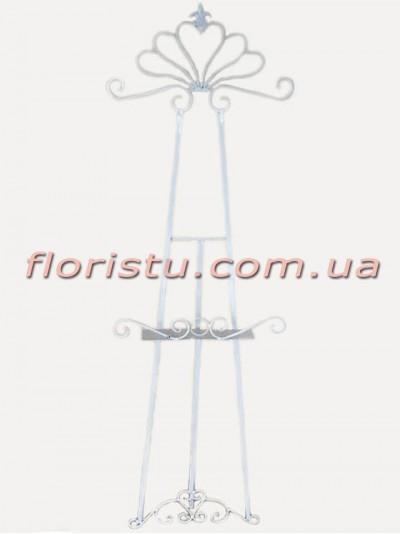 Мольберт для декора металлический Винтаж Белый 181 см