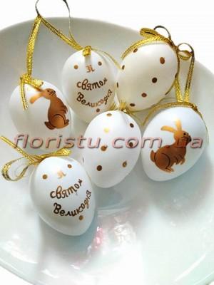 Декоративные пасхальные яйца Золотистые набор 6 шт. 6 см