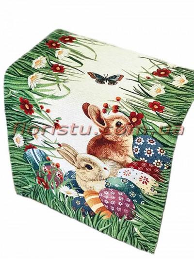 Гобеленовая скатерть раннер GRASS от EMILY HOME 45*140 см