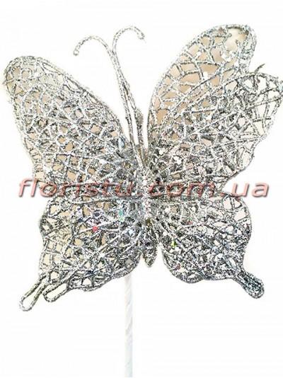 Бабочка новогодняя Серебро 25 см