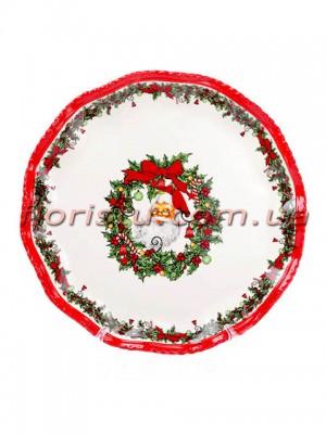 Новогодняя керамическая тарелка Санта 21 см