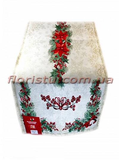 Новогодняя гобеленовая скатерть-раннер EMILY HOME 45*90 см №6 Серебро