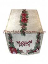 Новогодняя гобеленовая скатерть-раннер EMILY HOME 45*90 см №6 Золото