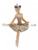 Декоративная подвесная фигурка Балерина в золотистом 11 см №1