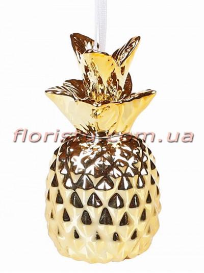 Новогодняя декоративная подвеска Ананас золото 8,5 см