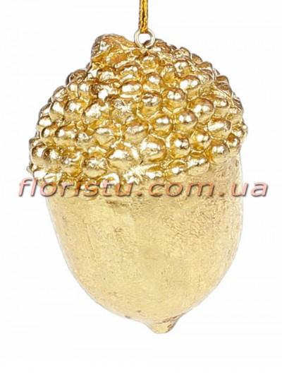 Новогодняя декоративная подвеска Золотой Желудь 7 см
