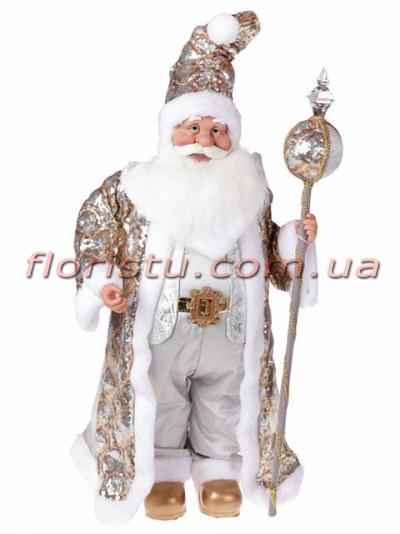 Новогодняя фигура Санта шампань с серебром 71 см