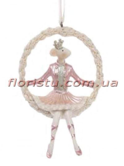 Декоративная фигурка-подвеска полистоун Мышка Принцесса 10,5 см