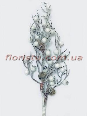 Ветка новогодняя с белыми ягодами и шишками премиум класса 60 см