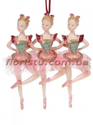 Декоративная подвесная фигурка Балерины 13,5 см