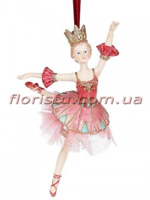 Декоративная подвесная фигурка Балерина в розовом с бирюзой 15 см №1