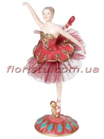 Декоративная статуэтка Балерина 24 см