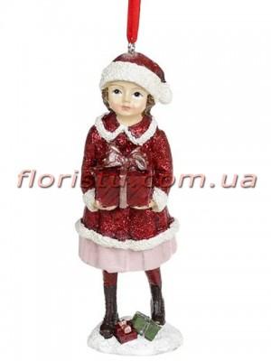 Декоративная подвесная фигурка Детки бордо с розовым 11,5 см №5