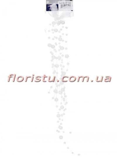 Бантик с подвесками из Снежно-белых бусин 40 см