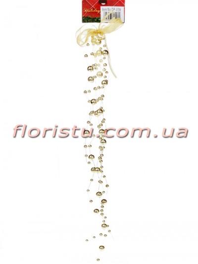 Бантик с подвесками из бусин Золото 40 см