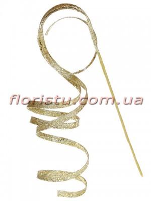 Декоративная новогодняя ветка с кудрявой лентой в глиттере Золото 76 см