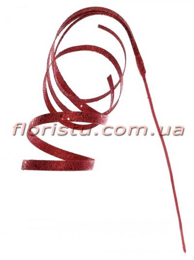 Декоративная новогодняя ветка с кудрявой лентой в глиттере Бордово-красная 76 см