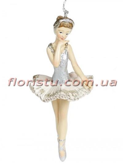 Декоративная подвесная фигурка Балерина в серебристом 11 см №1