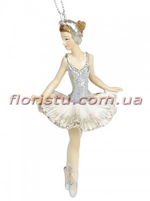 Декоративная подвесная фигурка Балерина в серебристом 11 см №2