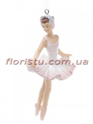 Декоративная подвесная фигурка Балерина в светло-розовом 11 см №1