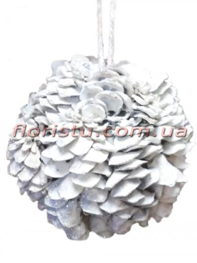Новогодняя декоративная заснеженная шишка-шар премиум класса 13 см