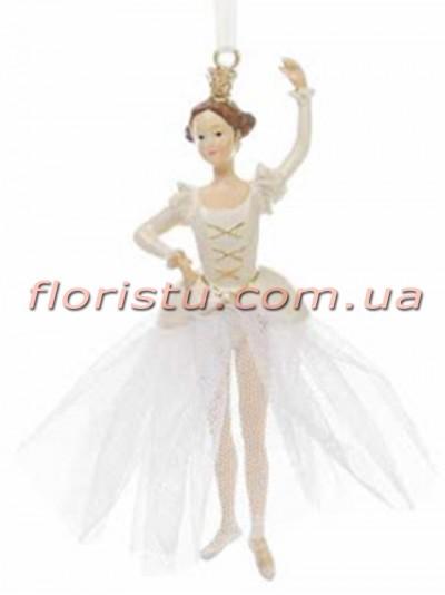 Декоративная фигурка-подвеска полистоун Танцующая девушка 13 см №2