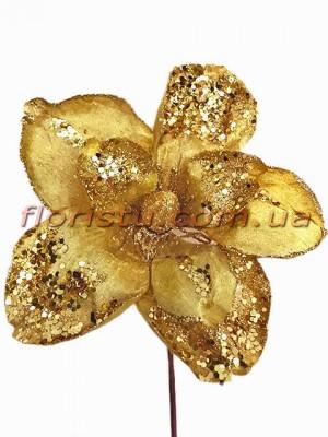 Магнолия новогодняяя премиум Золото 27 см