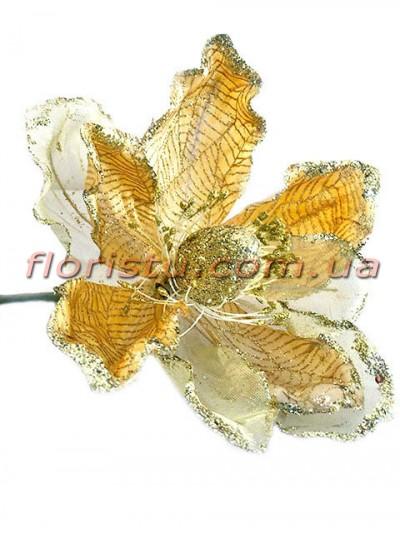 Пуансеттия новогодняя из органзы Золотистая 20 см