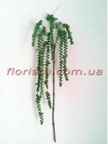 Амарант искусственный зеленый  110 см