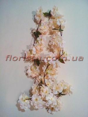 Цветочная искусственная лиана Персиковый беж 1,70 м