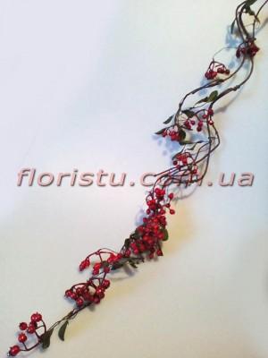 Ветка закрученная с красными ягодами премиум класса 100 см