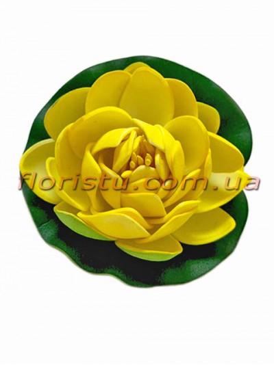Кувшинка нимфея плавающая латексная Желтая 10 см