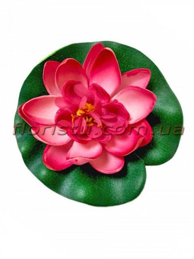 Лотос латексный плавающий Малиново-розовый 10 см