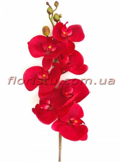 Орхидея фаленопсис латексная Красная 7 гол. 90 см