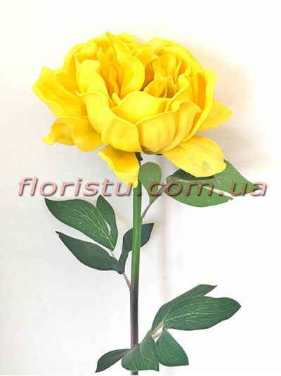 Пион латексный премиум класса Желтый 80 см гол. 14 см