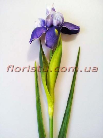 Ирис искусственный латексный премиум класса Фиолет 60 см
