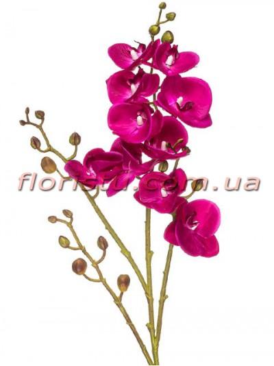 Орхидея фаленопсис латексная Малиново-лиловая 4 ветки 80 см