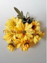 Хризантемы Винтаж желтые гол. 5 см
