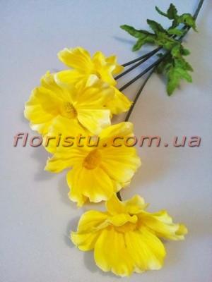 Космея искусственная желтая 60 см 4 гол. 7 см