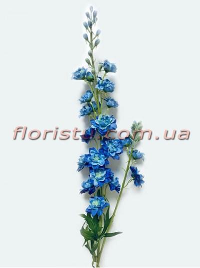 Дельфиниум искусственный с веточкой Синий 90 см