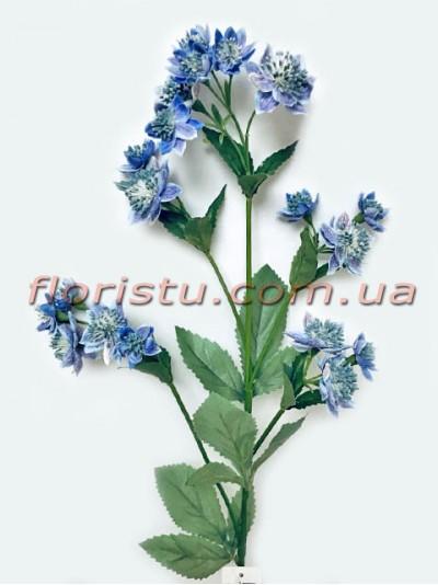 Хризантема искусственная Винтаж синяя 80 см