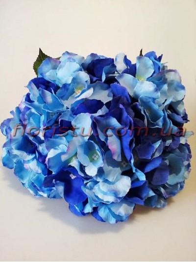 Гортензия искуственная премиум класса сине-голубая 50 см 5 голов