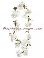 Цветочная искусственная лиана Белая 1,70 м