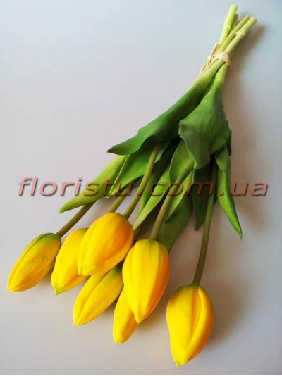 Букет тюльпанов латексных Премиум люкс Желтый 7 шт. 45 см