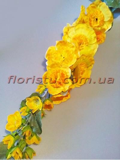 Мальва искусственная премиум Желтая 120 см гол.10 см