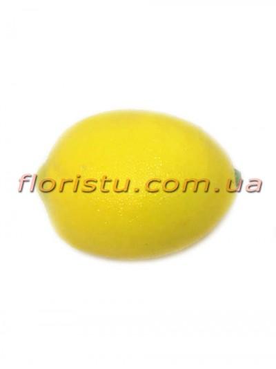 Лимон искусственный 10 см