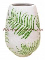 Ваза керамическая овал Папоротник 21 см