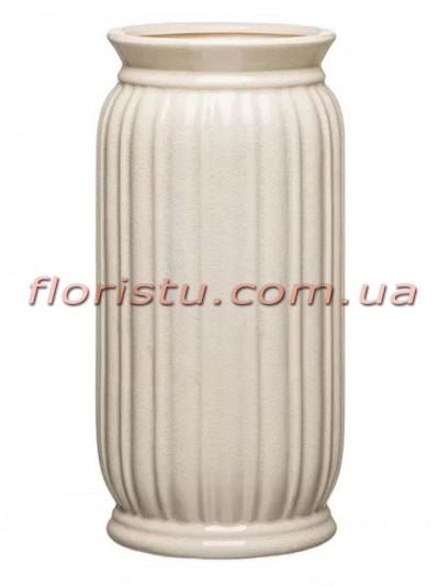 Ваза керамическая Vanilla цилиндр кремовая 31 см